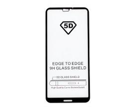 Folie Full Cover Full Glue Upzz Pro Glass Huawei P20 Lite Cu Adeziv Pe Toata Suprafata Foliei