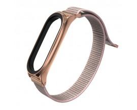 Curea Premium Upzz Tech Nylon Compatibila Cu Xiaomi Mi Band 5 , Rose Gold