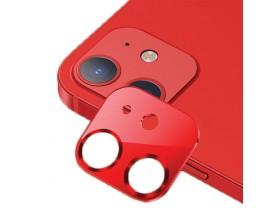 Protectie Camera Usams Metal si Sticla Securizata Pentru iPhone 12 Mini - Rosu