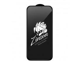 Folie Sticla Securizata Privacy Proda Compatibila Cu iPhone 12 Mini