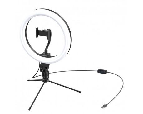 "Lampa Circulara Ring Light Led Baseus Pentru Birou, Dimensiune 10"", Negru - CRZB10-A01"