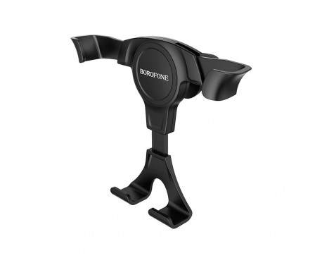 Suport Auto Universal Borofone Gravity Pentru Ventilatie, Negru Bh9