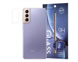 Folie Sticla Pentru Camera Upzz Compatibila Cu Samsung Galaxy S21+ Plus 5G, Transparenta