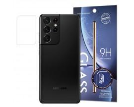 Folie Sticla Pentru Camera Upzz Compatibila Cu Samsung Galaxy S21 Ultra 5G, Transparenta