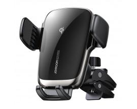 Suport Auto Joyroom Wireless Automatic Electric Fast Charger 15W Pentru Ventilatie, Negru JR-ZS248