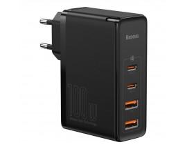 Incarcator Retea Baseus GaN2 Pro Super Quick Charger 100W 2 X Usb C, 2 x Usb, Power Delivery - CCGAN2P-L01