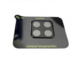 Folie Camera Premium Mocolo Silk Pentru Samsung Galaxy A22 4G, transparenta