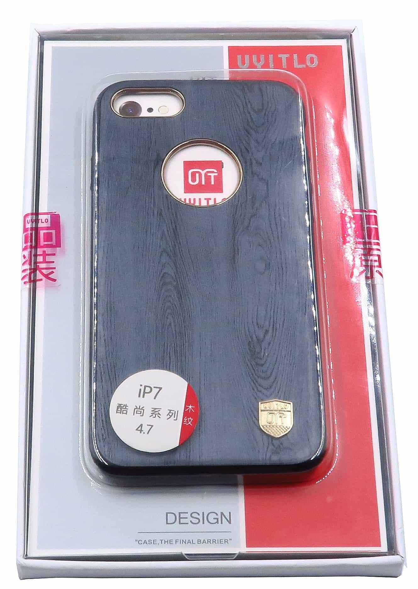 husa uyitlo wood iphone 7  (1).JPG